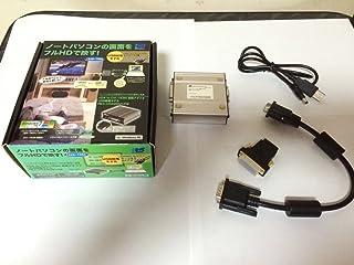 ラトックシステム VGA to DVI/HDMI変換アダプタ (USB給電モデル) REX-VGA2DVI-PW