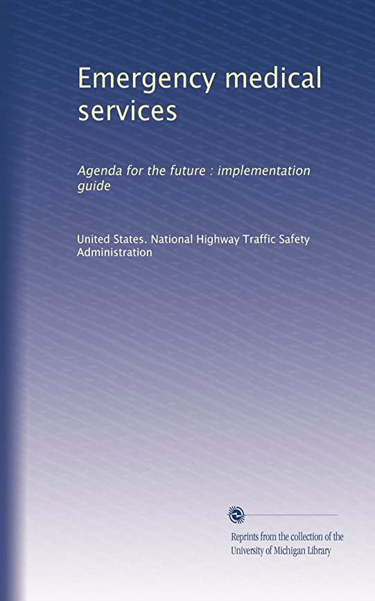 クラスホステル略すEmergency medical services: Agenda for the future : implementation guide