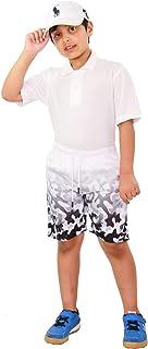 Kids Boys Shorts Fade 2 Tone Camouflage Grey Summer Chino Knee Length Pant 3-13