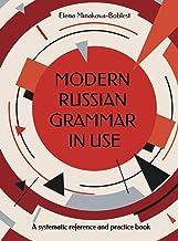 دستور زبان مدرن روسی در حال استفاده: کتاب مرجع و منظم کتاب