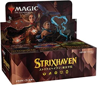 MTG マジック:ザ・ギャザリング ストリクスヘイヴン:魔法学院 ドラフト・ブースター 日本語版 BOX