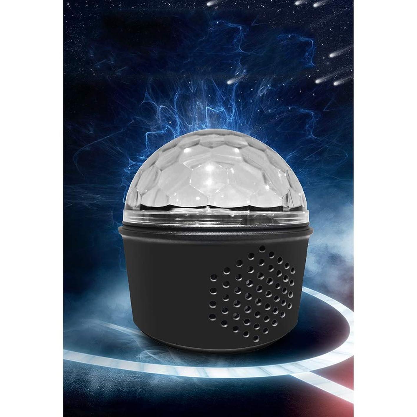 クラッシュ考える天気LEDパーティーステージライトディスコボールライトBluetoothのパーティーはウェディングパーティーKTVクラブパブショーカラオケバーAccessorieのための舞台照明ディスコボールライトDJライトストロボライトスーツを点灯点灯します