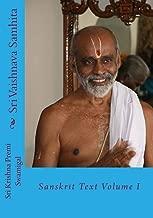 Sri Vaishnava Samhita: Sanskrit Text Volume 1 (Sanskrit Edition)