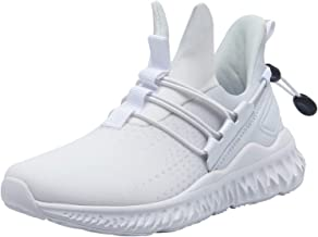 Best white shoes for boys Reviews