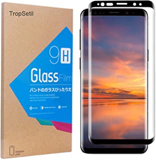 TropSetil Galaxy S9 Screen Protector Tempered Glass, Full Screen Coverage 3D Curved Dot Matrix Case Friendly Update Version for Samsung S9
