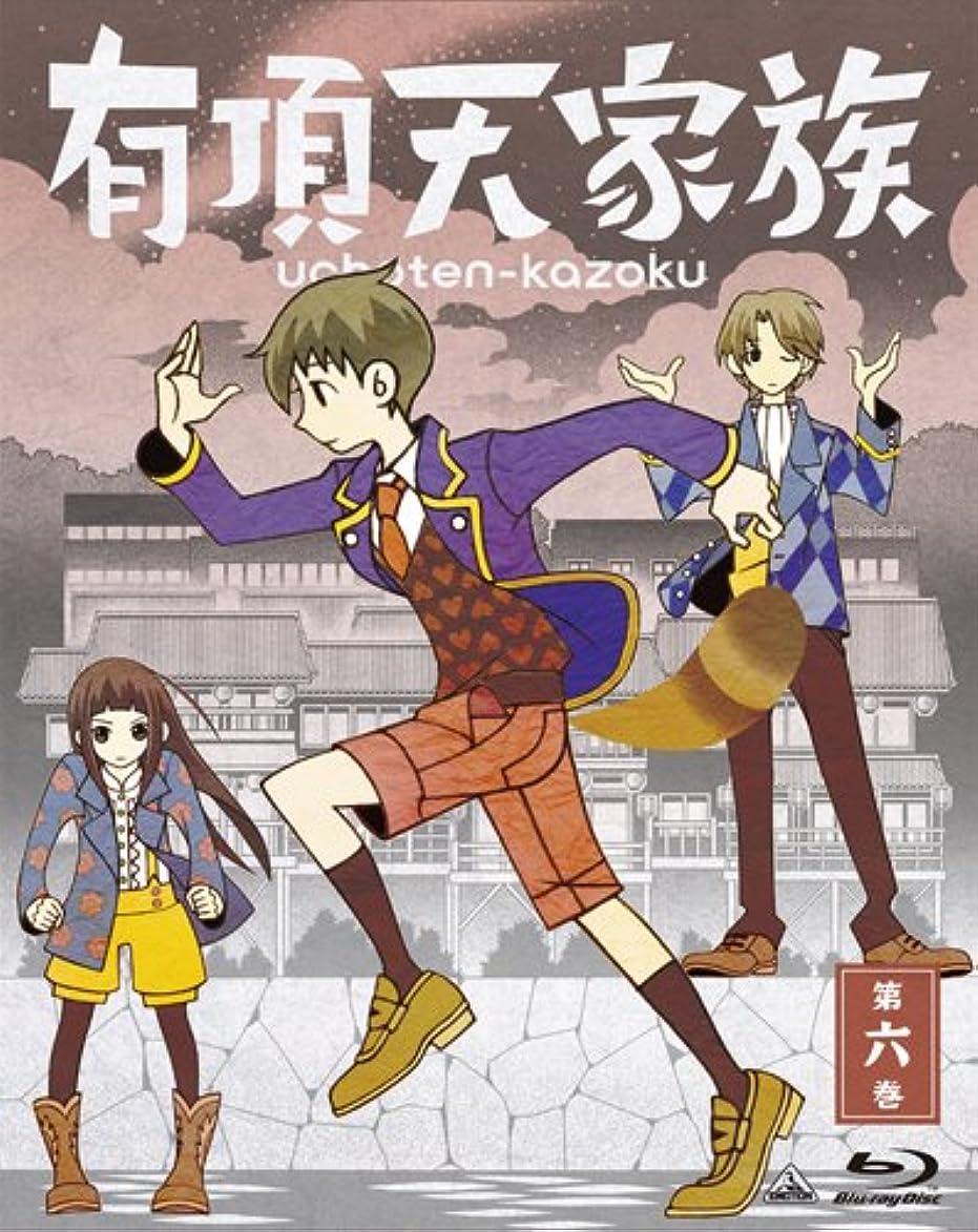 判決進捗後継有頂天家族 (The Eccentric Family) 第六巻 (vol.6) [Blu-ray]