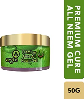 Aegte Premium Cure All Neem Gel for Skin and Hair 50 gm