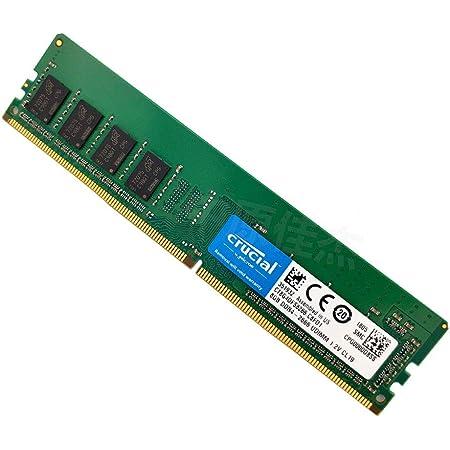Crucial デスクトップメモリ PC4-21300(DDR4-2666) 8GB UDIMM CT8G4DFS8266 [並行輸入品]
