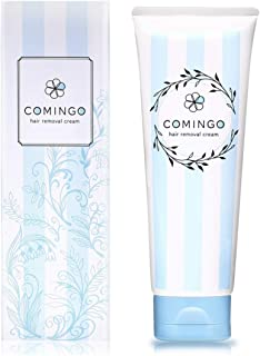 COMINGO(コミンゴ) 除毛クリーム 脱毛 ユニセックス 200g 医薬部外品 敏感肌にも対応