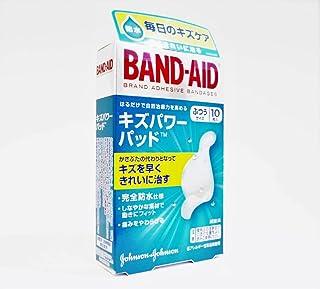 バンドエイド キズパワーパッド ふつうサイズ10枚 ×5個セット