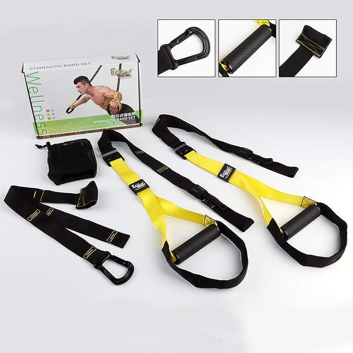 師匠ワイド安全プルロープ男性の胸の抵抗運動家スクワットフィットネス機器と吊り訓練 (色 : Fitness stretch three piece suit)