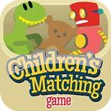 Children's Memory Game: Toys