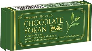 井村屋 チョコレートようかん 抹茶 55g×12個