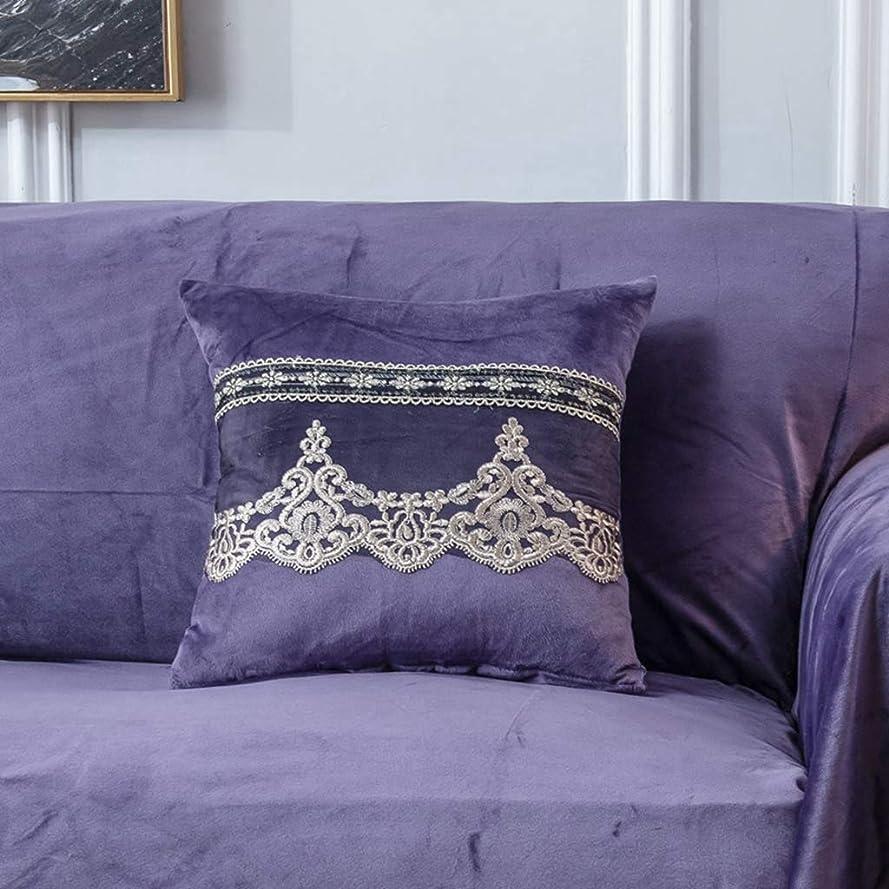 イブかんたん添加[実りの秋]クッション ベロア レース 抱き枕 装飾枕 背もたれ ふわふわ 優しい肌触り感 洗える 北欧 モダン へたりにくい 弾力性 耐久性 おしゃれ シンプル インテリア 新居祝い パープル 50*50CM