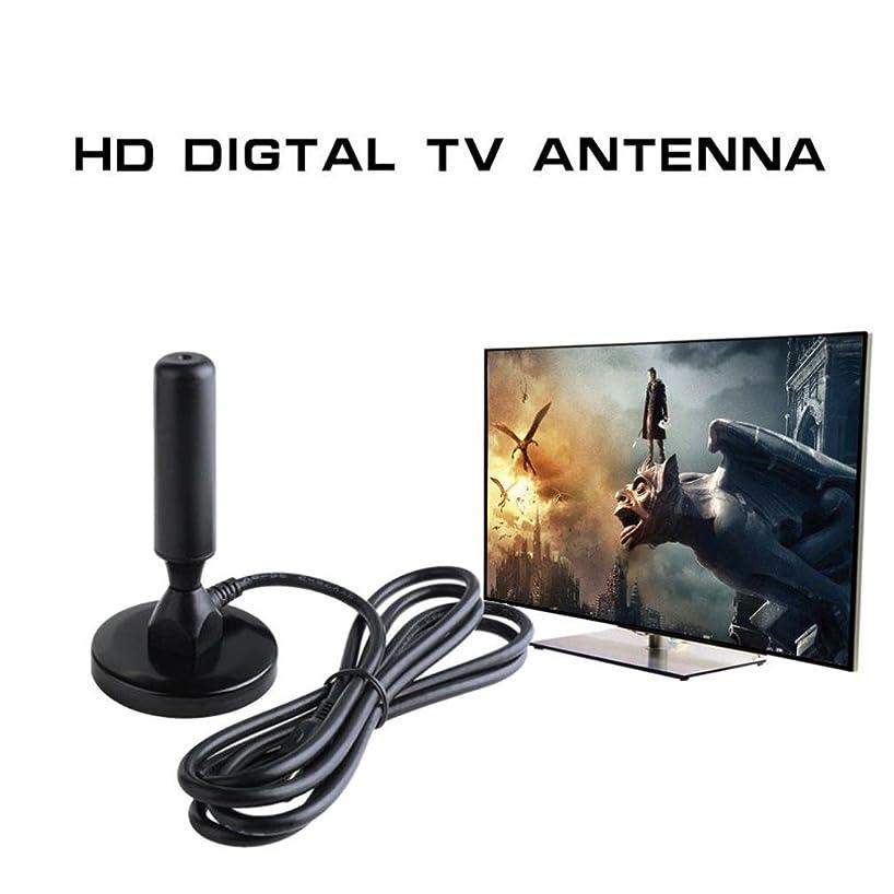 Fiaya HD Digital TV Antenna Kit High Definition Caravan Digital Freeview Indoor TV Antenna with HDTV Amplifier Signal Booster