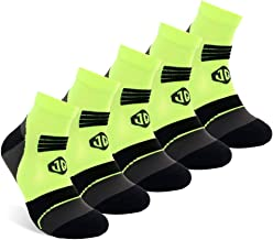 Copper Antibacterial Men's Quick-Dry Cushion Low Cut Performance Athletic Socks 5 Pairs