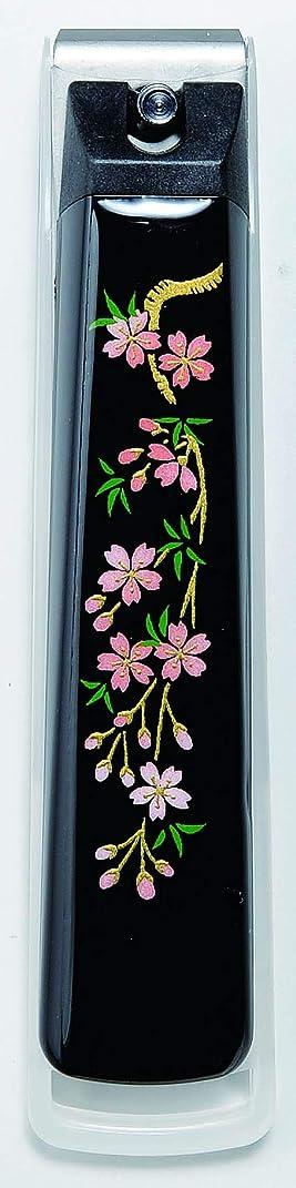 ケーブルおじいちゃん構造蒔絵爪切りしだれ桜 紀州漆器 貝印製高級爪切り使用