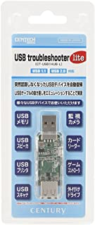 センチュリー センテック USBデバイス接続制御アダプタ 「USB troubleshooter lite (トラブルシューター ライト) 」 CT-USB1HUB-L