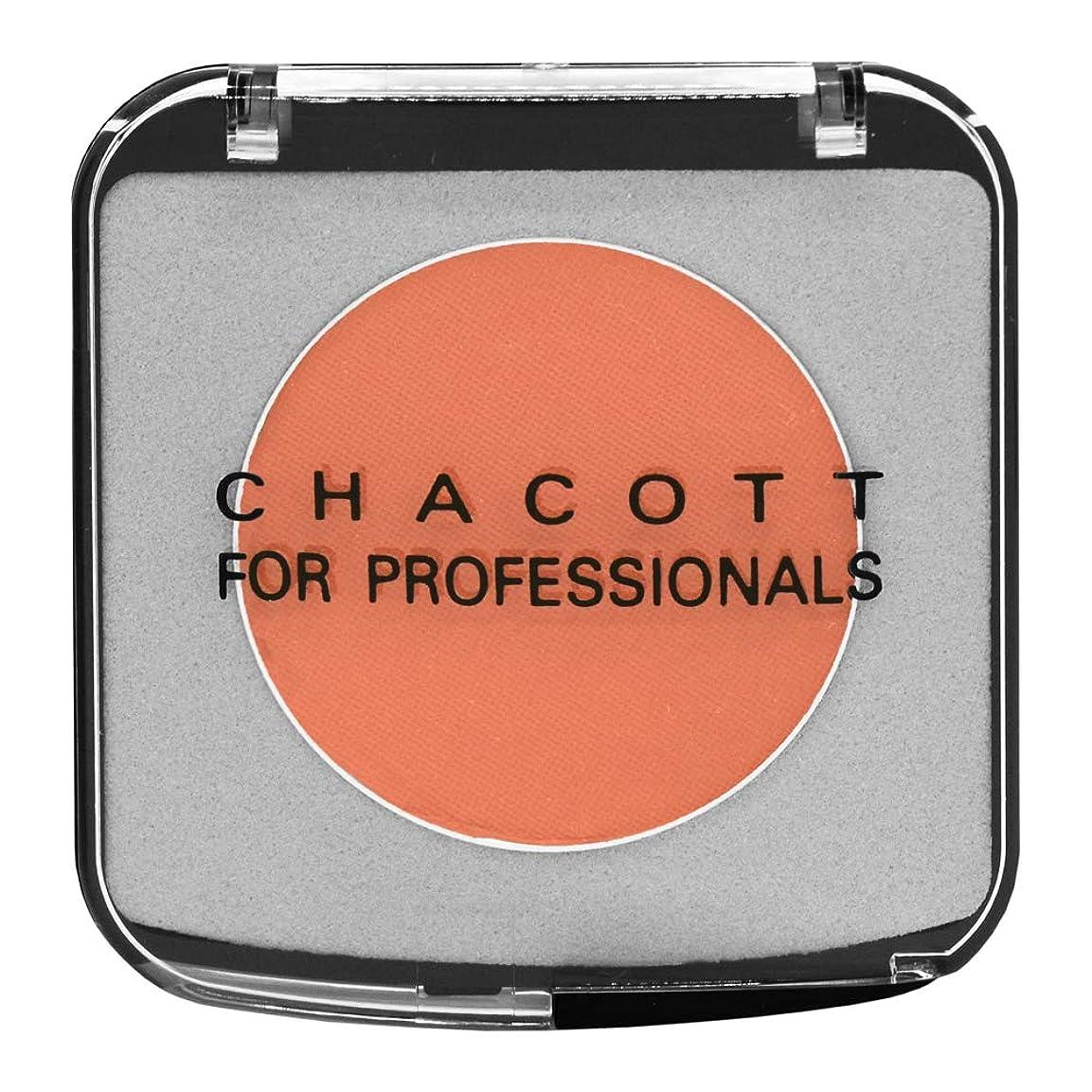 マネージャー霧深い価値のないCHACOTT<チャコット> カラーバリエーション 623.パンプキン