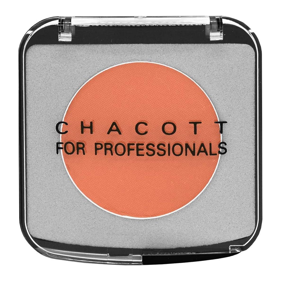たらい口述検出可能CHACOTT<チャコット> カラーバリエーション 623.パンプキン