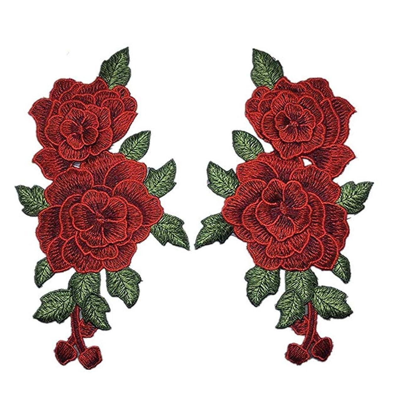 Cubyee Premium 3D Manual Embroidery Appliques, [2pcs] Rose Flower Decorative Patches for Jeans Pants Tops T-Shirt Dress Bags Shoes Hats etc.(Red)