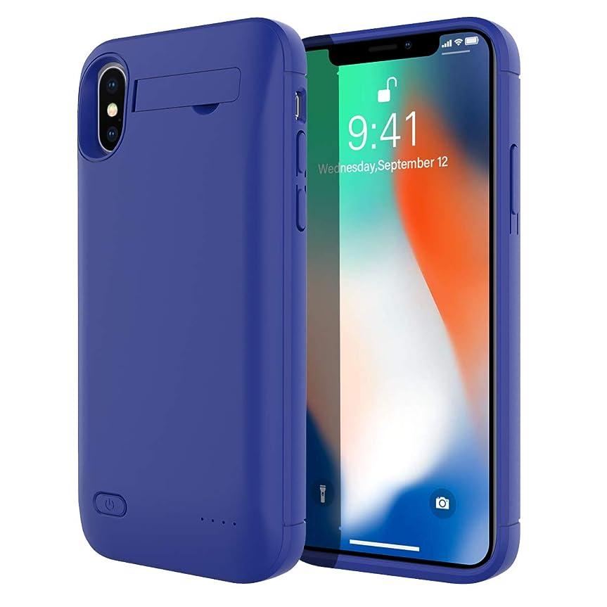 角度西部マングルWareba バッテリー内蔵ケース 大容量 iPhone XS Max 4000mAh専用 バッテリーケース 軽量 超薄 急速充電 超便利 耐衝撃 ケース型バッテリー 携帯充電器 モバイルバッテリー容量追加 battery case