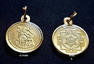 "AWAKEN YOUR KUNDALINI Blessed & Energized Yantra Kavach Pendants (30 Types) - Approx. 1.25"" Ashtadhatu (Mix of 8 Metals) G..."