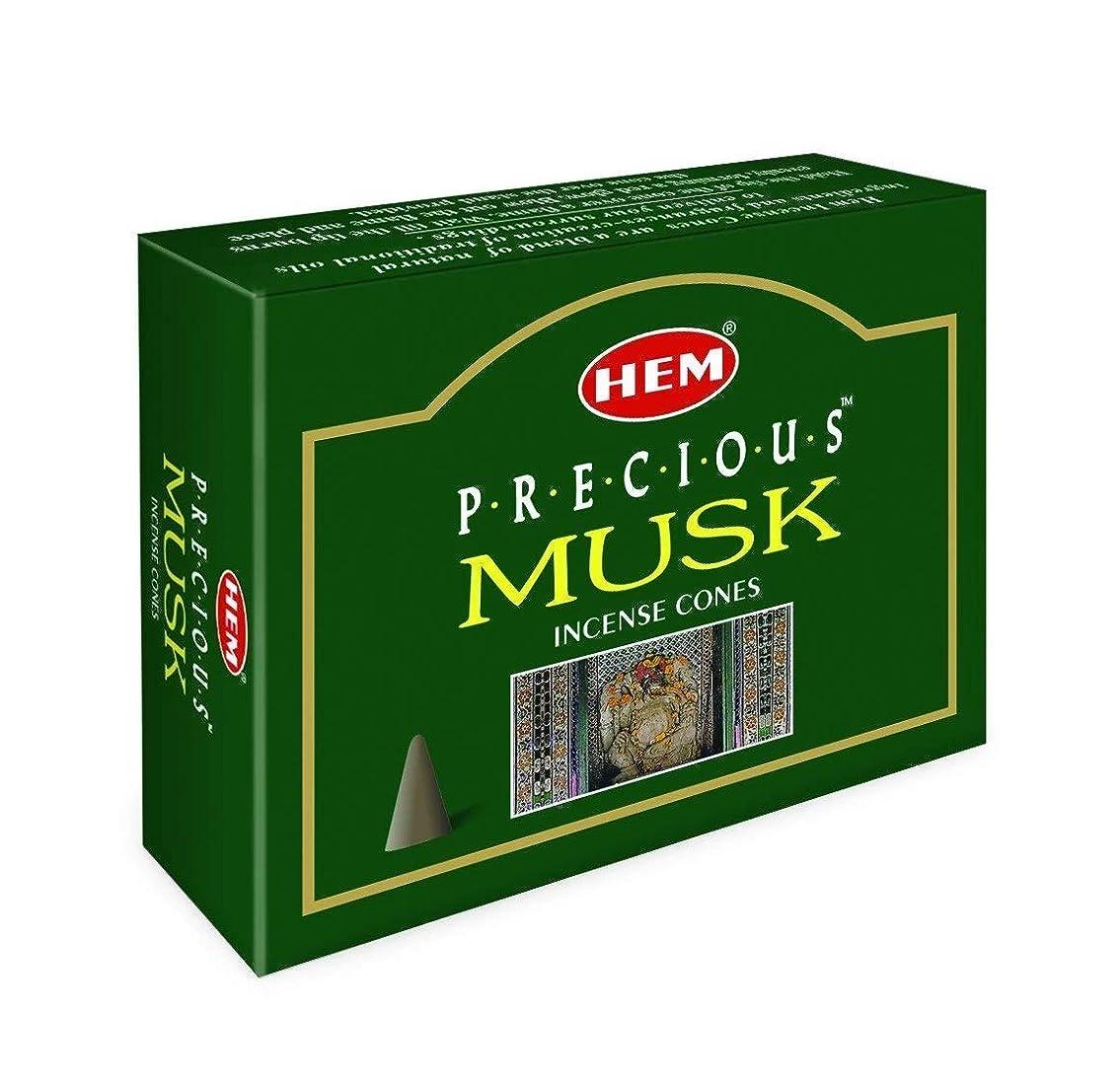 抽出判読できない香りHEM(ヘム) プレシャスムスク香 コーンタイプ PRECIOUS MUSK CORN 12箱セット