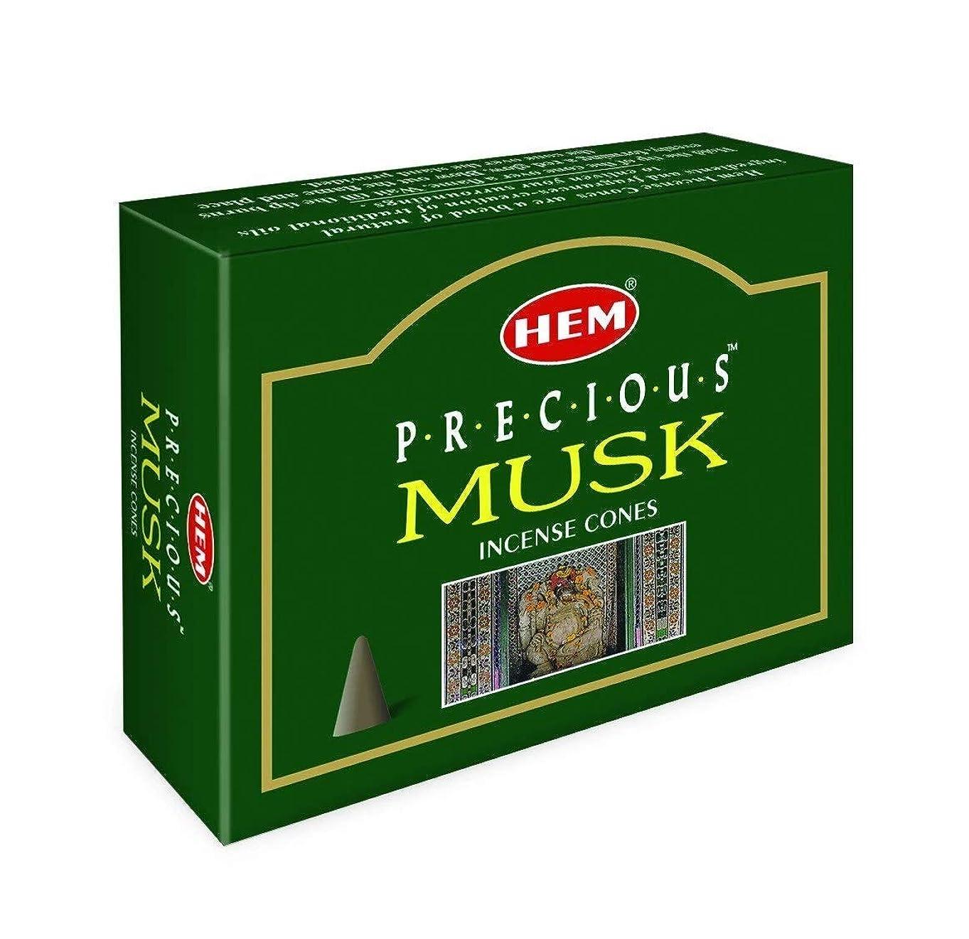 排除と闘うよろしくHEM(ヘム) プレシャスムスク香 コーンタイプ PRECIOUS MUSK CORN 12箱セット