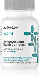 Shaklee - Advanced Joint Health Complex - 60 Coated Caplets