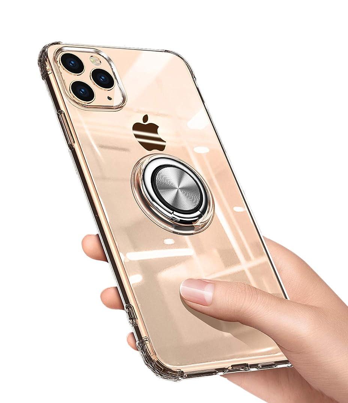 OURJOY iPhone11 Pro Max ケース リング付き 対応 スマホケース アイフォン11 Pro Max クリアケース 透明 TPU シリコン 一触即弾く ストラップホール付き マグネット式 車載ホルダー 対応 一体型 耐衝撃 滑り防止 軽量 薄型 携帯カバー (iPhone 11 Pro Max ケース クリア)
