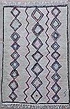 Tapis berbère marocain Authentique Azilal en Laine 245x160 cm 𝟯𝟬𝟱 € TTC