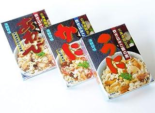 炊き込みご飯の素 3種混ぜご飯食べ比べセット