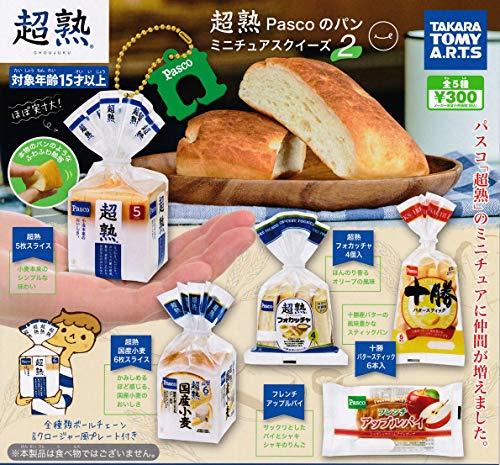 超熟 Pascoのパン ミニチュアスクイーズ2 [全5種セット(フルコンプ)]ガチャガチャ カプセルトイ
