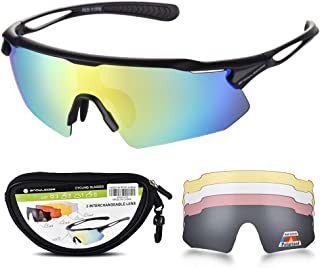 HUBO SPORTS Cycling Glasses, TR90 Unbreakable Frame Polarized Sports Sunglasses, Bike Glasses for Men Women with 5 Interchangeable Lens, Anti-UV400 for Driving Fishing Glof Baseball Running Hiking
