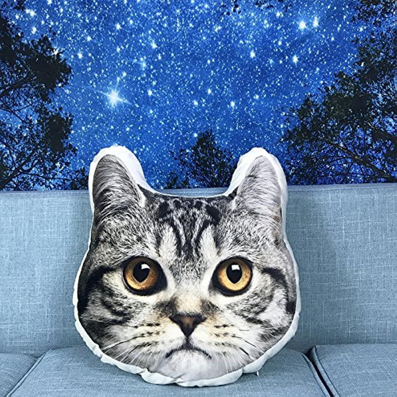 BAONZEN Cat dog big head pet d animal commemorative pillow, 60 doublesided, B