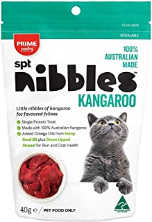 Prime100 Kangaroo Cat Treats, 40 Grams