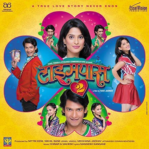 Chinar - Mahesh