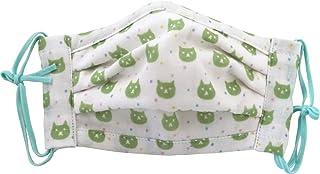 【(M)猫グリーン】 ネコ柄 デイリーマスク Mサイズ 男女兼用 びしゅうガーゼ 綿100% 日本製 花粉カット99.9%