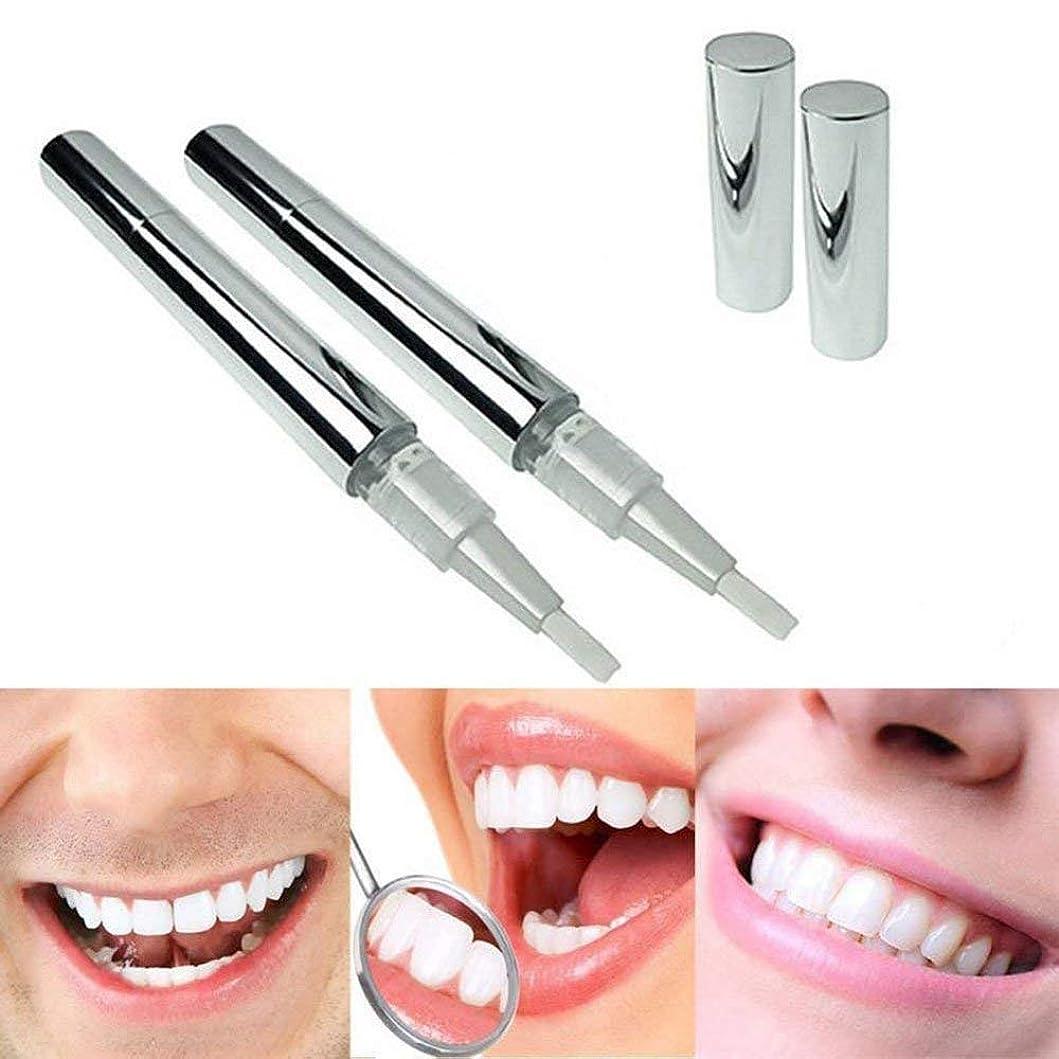 苦しめる削る推測MercuryGo 美白歯ゲル 歯 ホワイトニングペン ホワイトニングペン 歯ブラシ 輝く笑顔 口臭防止 歯周病防止 2本