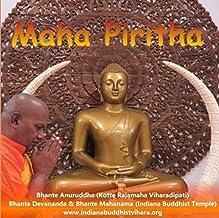 Maha Piritha (Maha Mangala Sutta, Ratana Sutta, Karaniya Metta Sutta)