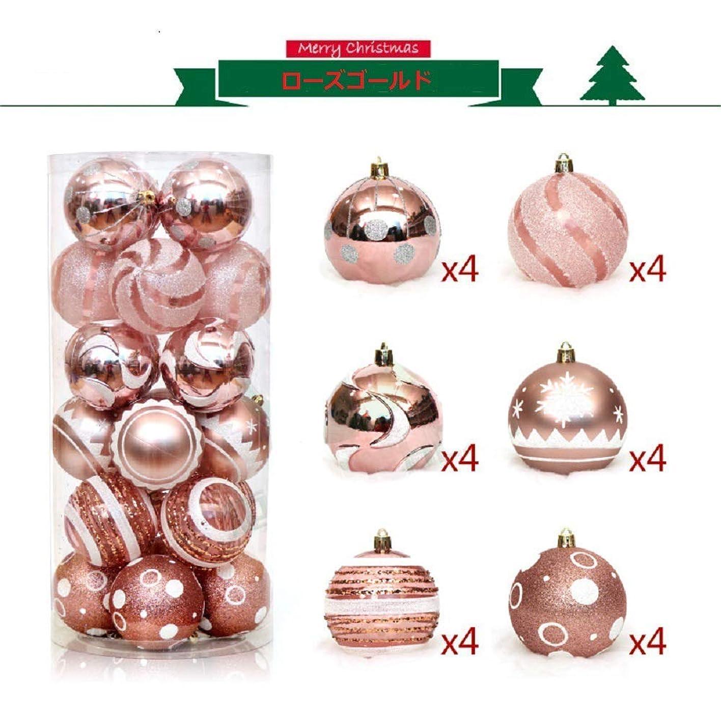 意識プール恩赦クリスマスボール オーナメント ロマンティック クリスマスツリー 飾り クリスマス飾り デコレーションボール 北欧 おしゃれ飾り 可愛い 華やか 雑貨 ローズゴールド (ローズゴールド)