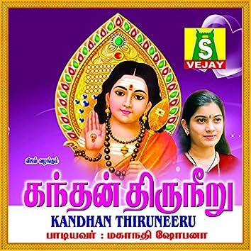 Kandhan Thiruneeru