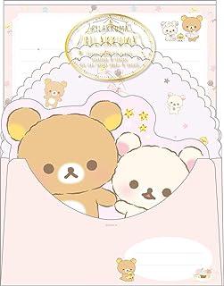 San-X Rilakkuma Letter Set LH65801