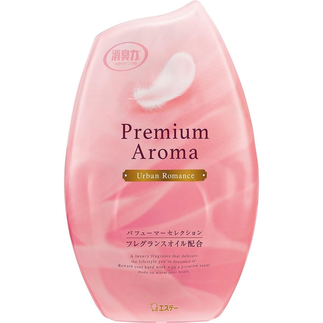 とまり木受け入れる家お部屋の消臭力 プレミアムアロマ Premium Aroma 消臭芳香剤 部屋用 部屋 アーバンロマンスの香り 400ml