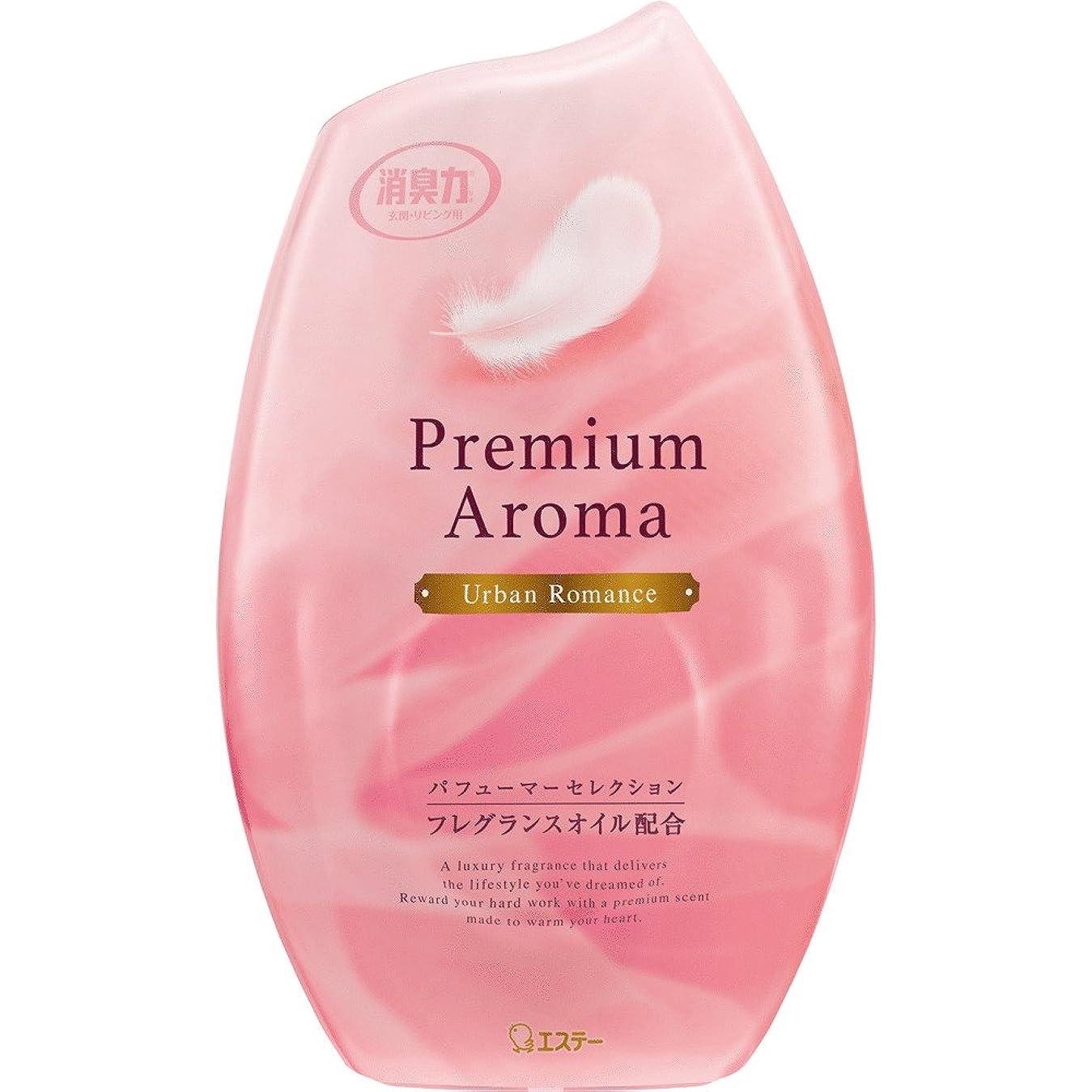 お部屋の消臭力 プレミアムアロマ Premium Aroma 消臭芳香剤 部屋用 部屋 アーバンロマンスの香り 400ml