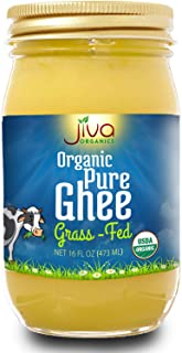Organic Grass Fed Ghee 16 Ounce - Mantra Infused, Traditional Ayurvedic Method - Non GMO Pasture Raised - By Jiva Organics
