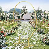 Metal Circle Ballon Arch, Circle Wedding Arch Metal Wrought Iron Wedding Arch Background, 59 inch Decorative Frame Mall Flower Display Decoration for Wedding Party Prom Garden Floral(US Shipping)