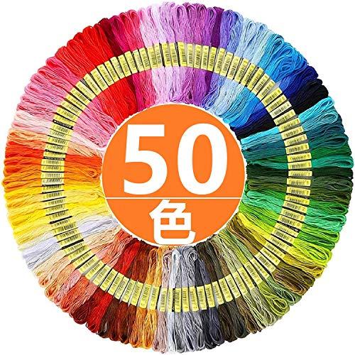 [ヤクニタツ] 50色x50束 刺繍糸 カラフル 縫い糸 手芸用糸 刺しゅう糸 初心者 高質量 多色鮮やかな縫い糸 クロスステッチ 刺繍セット 刺繍系 ミサンガ