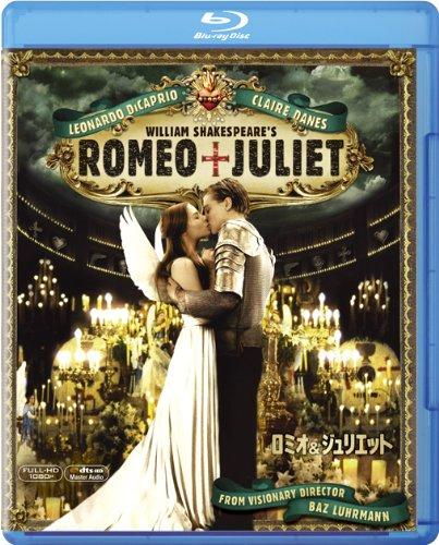 ロミオ&ジュリエット [Blu-ray]の詳細を見る